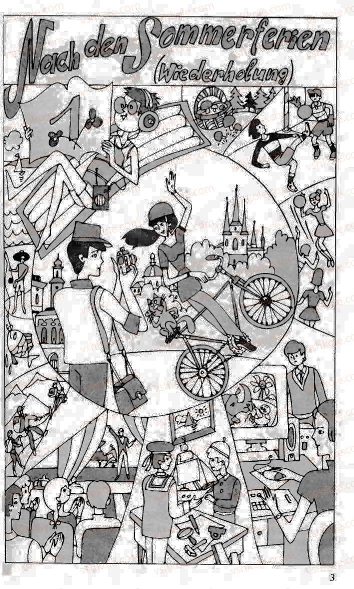 Страница 3 | Учебник Німецька мова 10 класс Н.П. Басай 2006