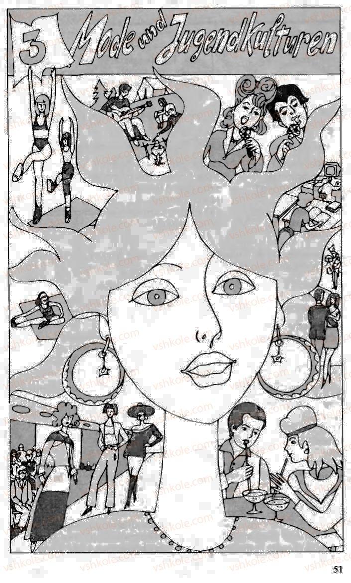 Страница 51 | Учебник Німецька мова 10 класс Н.П. Басай 2006