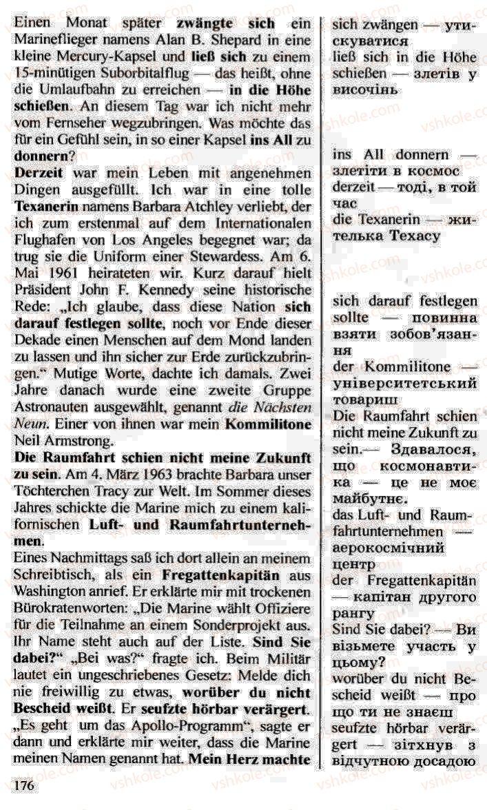 Страница 176 | Учебник Німецька мова 10 класс Н.П. Басай 2006