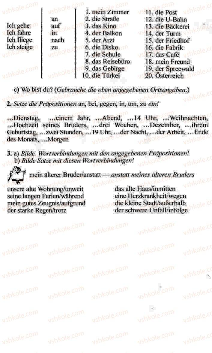 Страница 234 | Учебник Німецька мова 10 класс Н.П. Басай 2006
