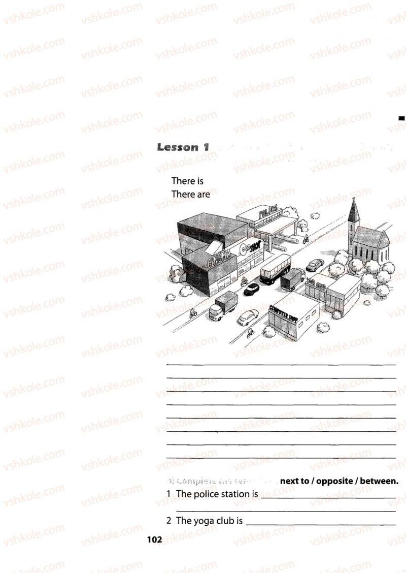 Страница 102 | Учебник Англiйська мова 5 класс О.Д. Карп'юк 2013 Робочий зошит