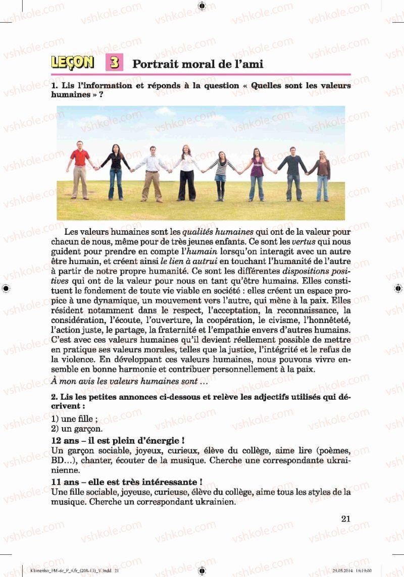 Страница 21 | Учебник Французька мова 6 класс Ю.М. Клименко 2014 6 рік навчання