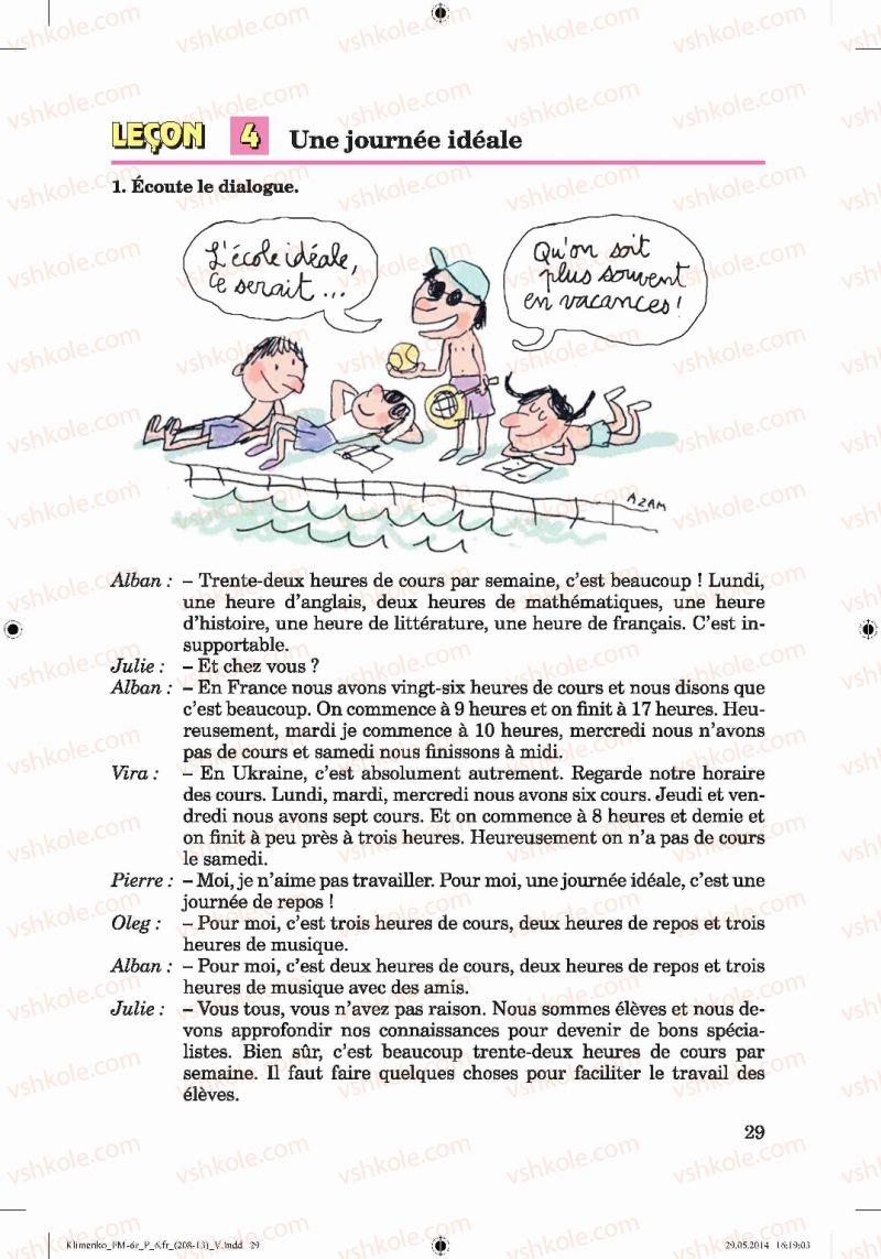 Страница 29 | Учебник Французька мова 6 класс Ю.М. Клименко 2014 6 рік навчання