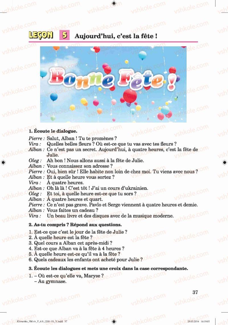 Страница 37 | Учебник Французька мова 6 класс Ю.М. Клименко 2014 6 рік навчання