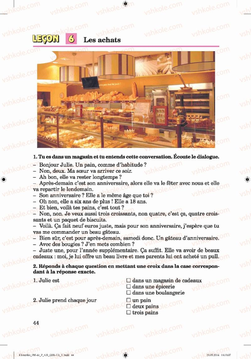 Страница 44 | Учебник Французька мова 6 класс Ю.М. Клименко 2014 6 рік навчання