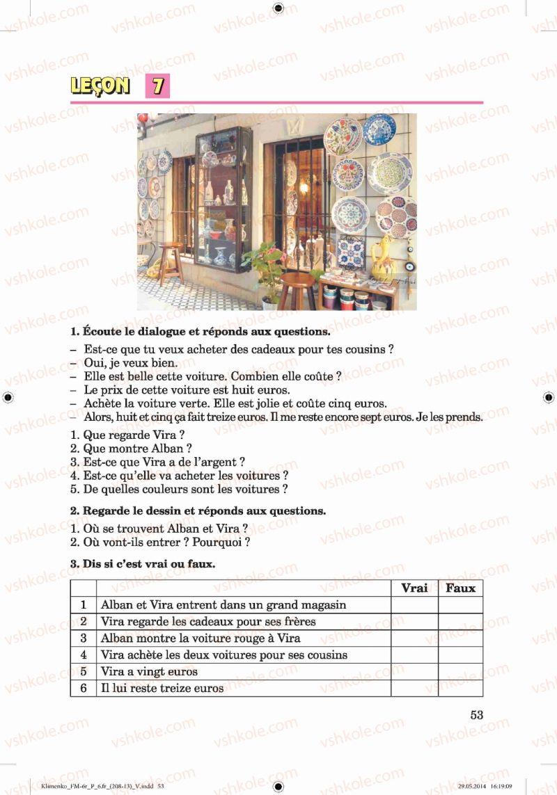 Страница 53   Учебник Французька мова 6 класс Ю.М. Клименко 2014 6 рік навчання