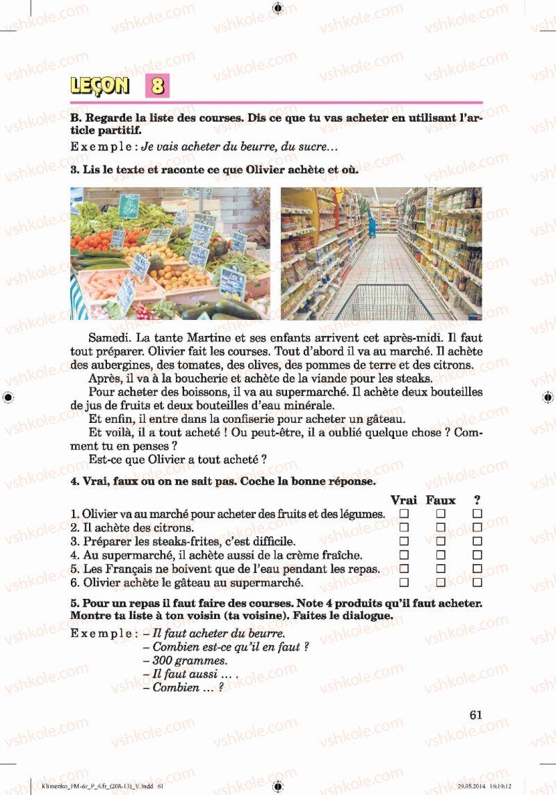 Страница 61 | Учебник Французька мова 6 класс Ю.М. Клименко 2014 6 рік навчання