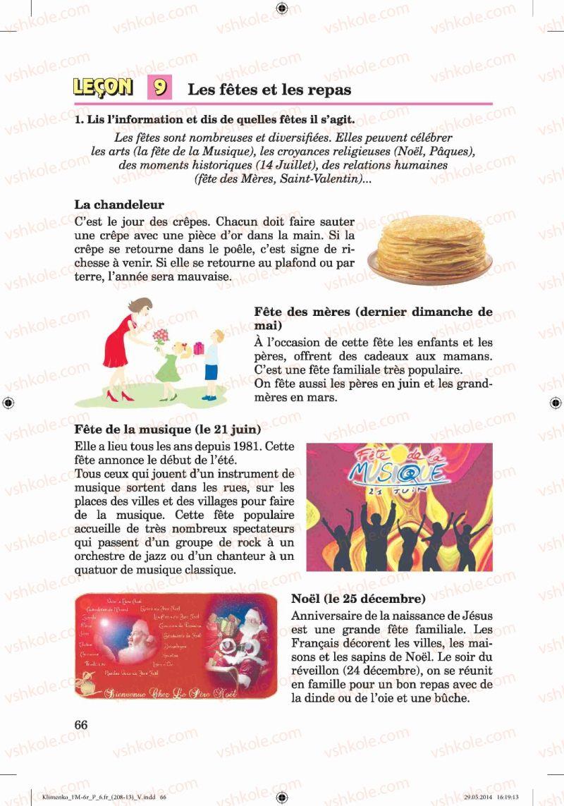 Страница 66 | Учебник Французька мова 6 класс Ю.М. Клименко 2014 6 рік навчання