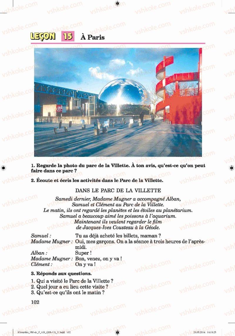 Страница 102 | Учебник Французька мова 6 класс Ю.М. Клименко 2014 6 рік навчання