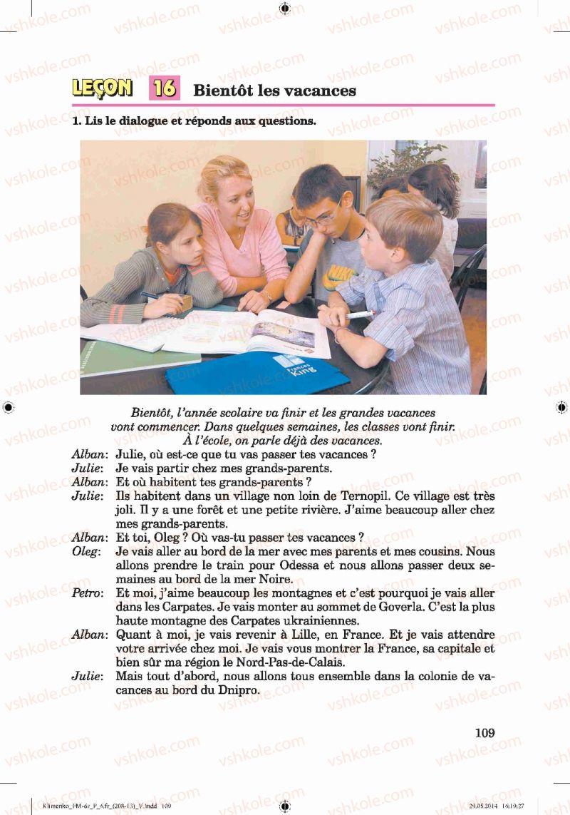 Страница 109 | Учебник Французька мова 6 класс Ю.М. Клименко 2014 6 рік навчання