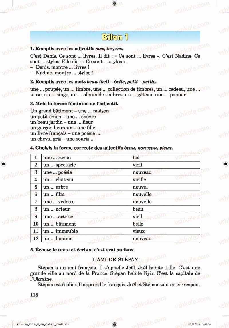 Страница 118 | Учебник Французька мова 6 класс Ю.М. Клименко 2014 6 рік навчання