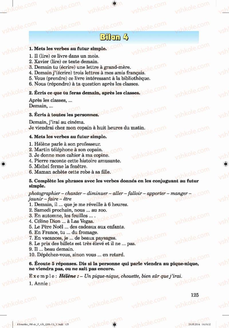 Страница 125 | Учебник Французька мова 6 класс Ю.М. Клименко 2014 6 рік навчання