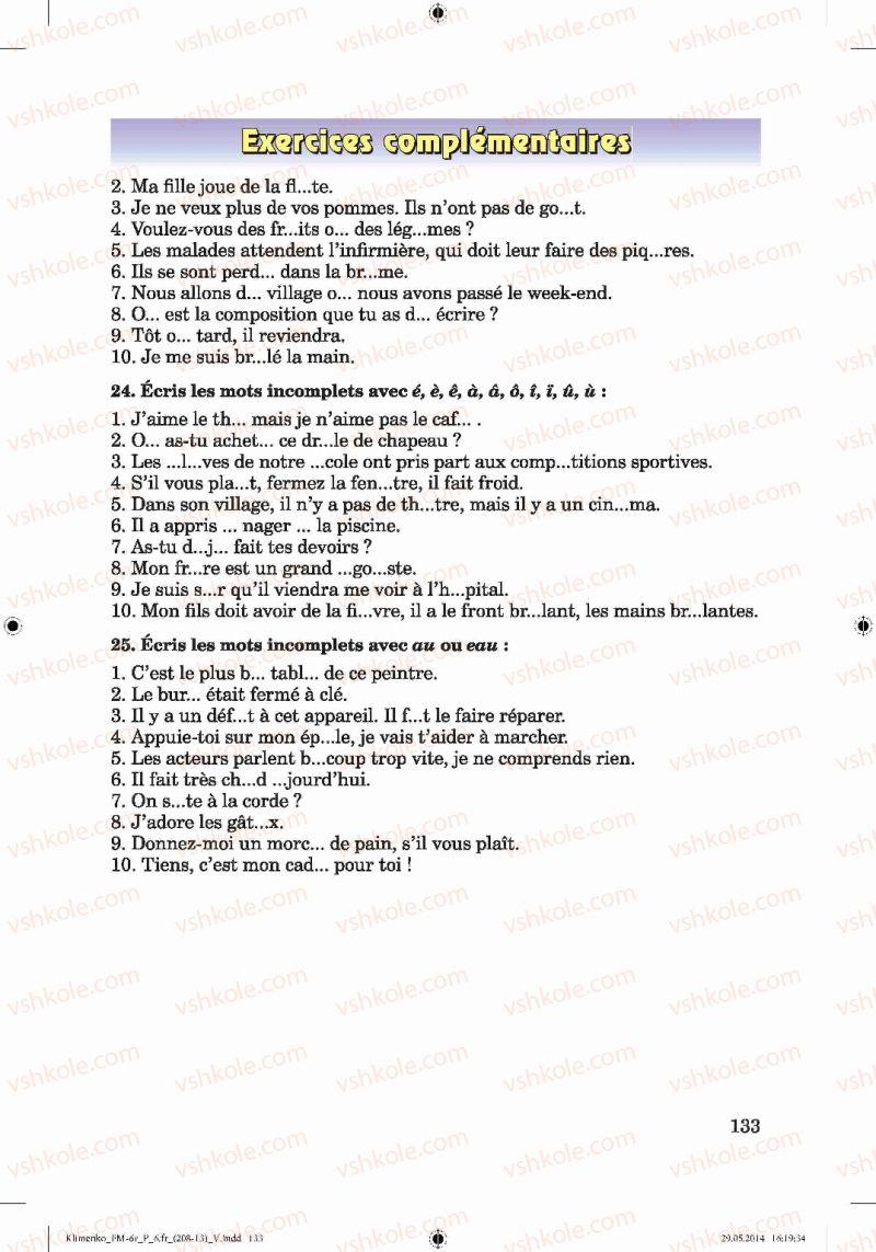 Страница 133 | Учебник Французька мова 6 класс Ю.М. Клименко 2014 6 рік навчання