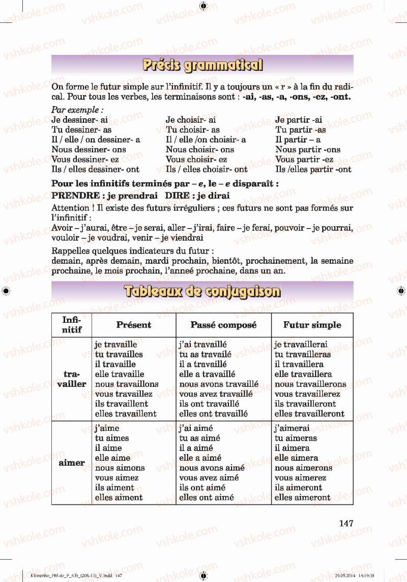 Страница 147 | Учебник Французька мова 6 класс Ю.М. Клименко 2014 6 рік навчання