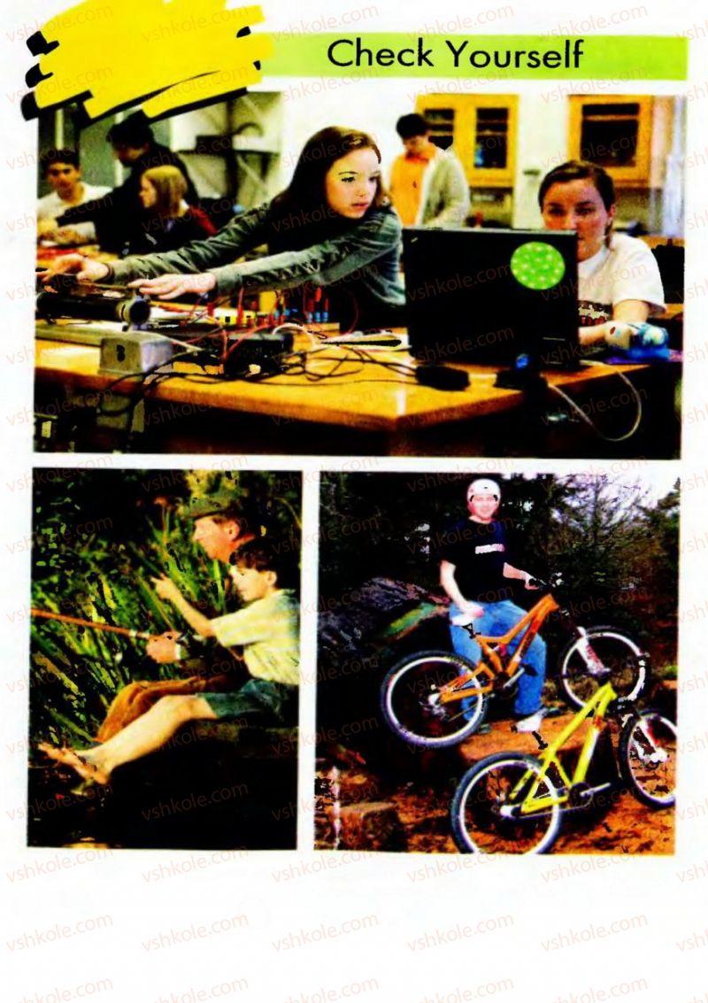 Страница 6 | Учебник Англiйська мова 9 класс Л.В. Калініна, І.В. Самойлюкевич 2009 8 рік навчання
