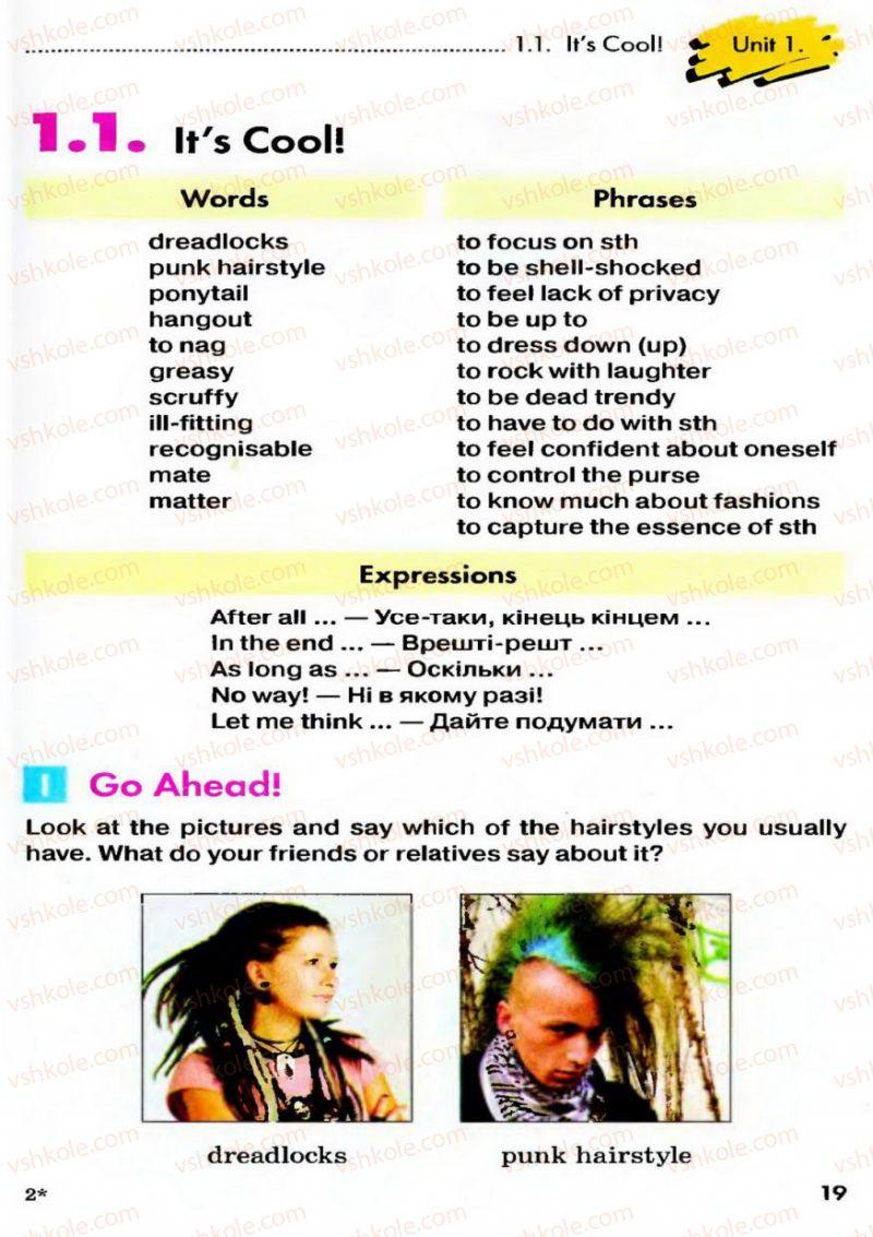 Страница 19   Учебник Англiйська мова 9 класс Л.В. Калініна, І.В. Самойлюкевич 2009 8 рік навчання