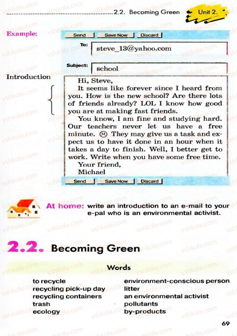 Страница 69 | Учебник Англiйська мова 9 класс Л.В. Калініна, І.В. Самойлюкевич 2009 8 рік навчання