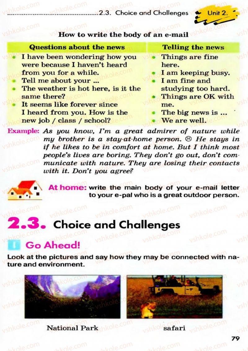 Страница 79   Учебник Англiйська мова 9 класс Л.В. Калініна, І.В. Самойлюкевич 2009 8 рік навчання