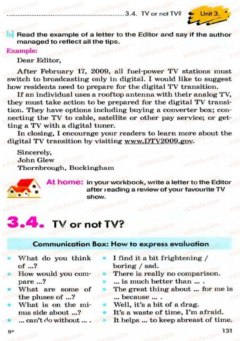 Страница 131 | Учебник Англiйська мова 9 класс Л.В. Калініна, І.В. Самойлюкевич 2009 8 рік навчання