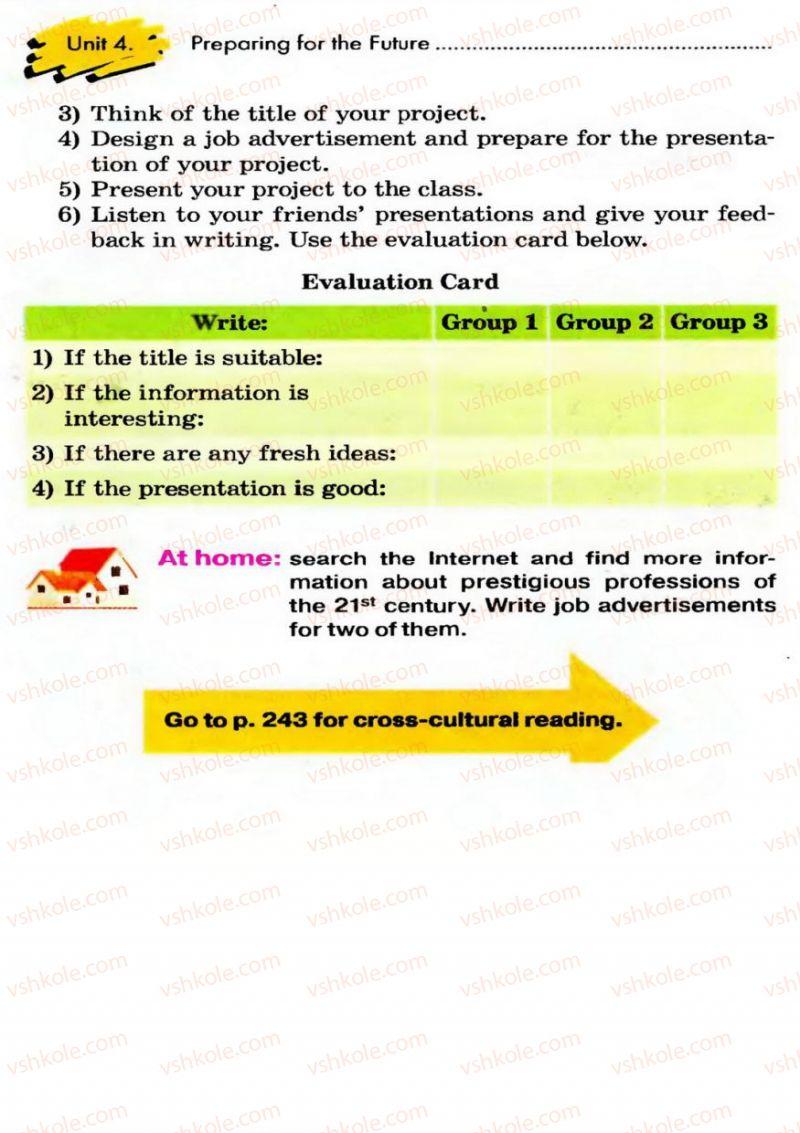 Страница 182 | Учебник Англiйська мова 9 класс Л.В. Калініна, І.В. Самойлюкевич 2009 8 рік навчання