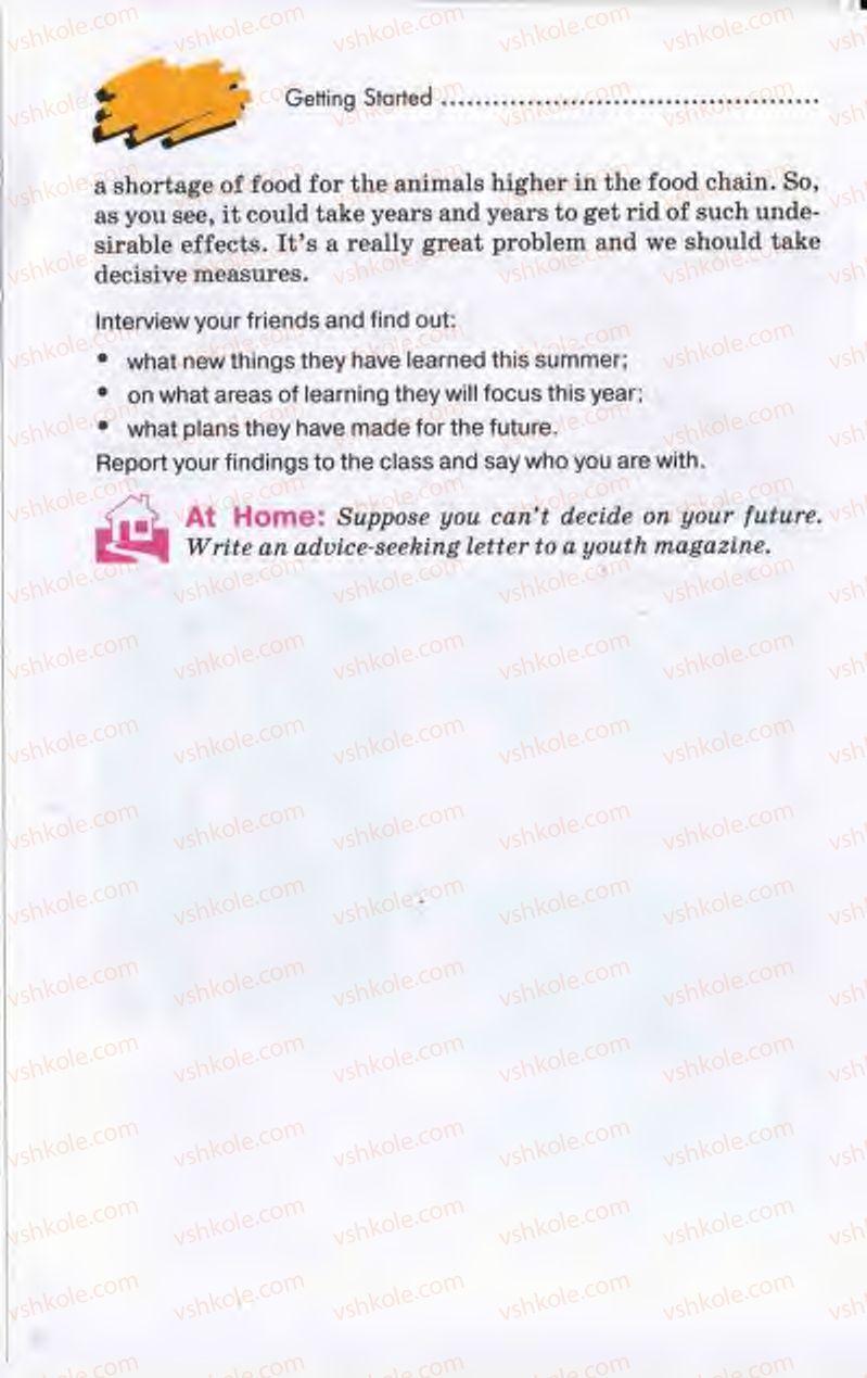 Страница 16   Учебник Англiйська мова 10 класс Л.В. Калініна, І.В. Самойлюкевич 2011 9 рік навчання