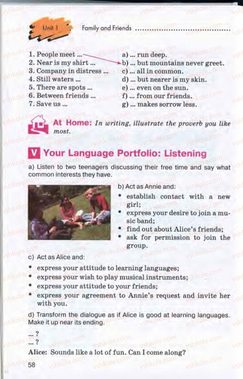 Страница 58 | Учебник Англiйська мова 10 класс Л.В. Калініна, І.В. Самойлюкевич 2011 9 рік навчання