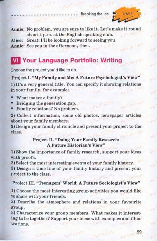 Страница 59 | Учебник Англiйська мова 10 класс Л.В. Калініна, І.В. Самойлюкевич 2011 9 рік навчання