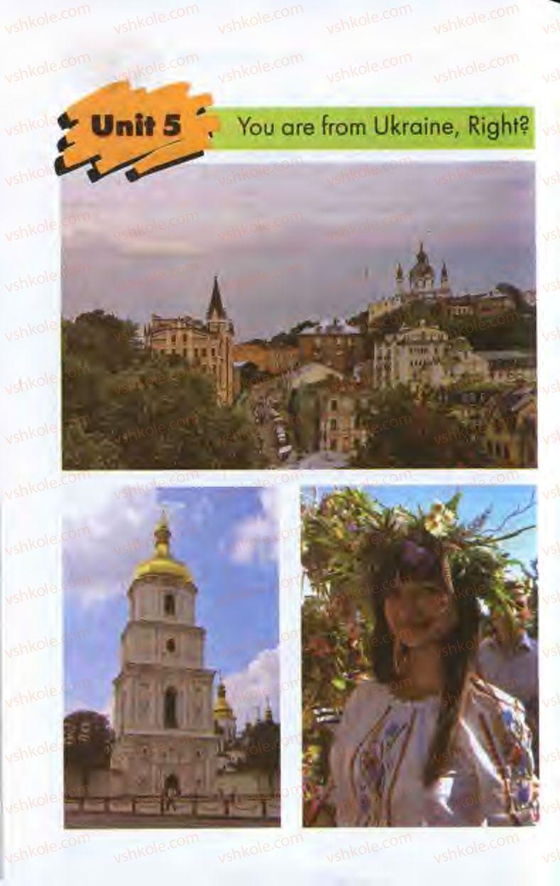 Страница 202 | Учебник Англiйська мова 10 класс Л.В. Калініна, І.В. Самойлюкевич 2011 9 рік навчання