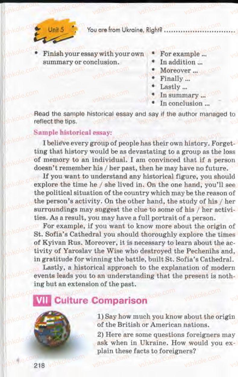 Страница 218 | Учебник Англiйська мова 10 класс Л.В. Калініна, І.В. Самойлюкевич 2011 9 рік навчання