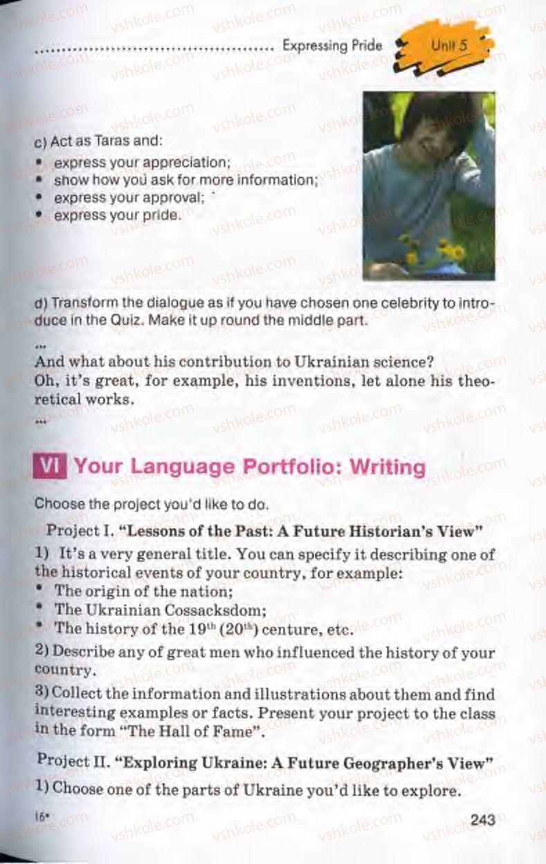 Страница 243 | Учебник Англiйська мова 10 класс Л.В. Калініна, І.В. Самойлюкевич 2011 9 рік навчання