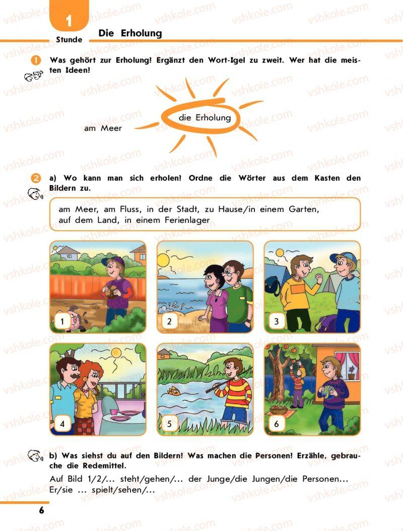 Страница 6 | Учебник Німецька мова 10 класс С.І. Сотникова 2011 Академічний рівень