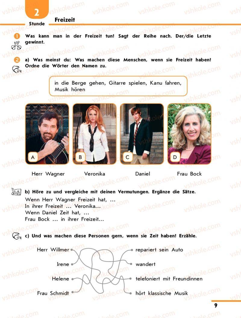 Страница 9   Учебник Німецька мова 10 класс С.І. Сотникова 2011 Академічний рівень