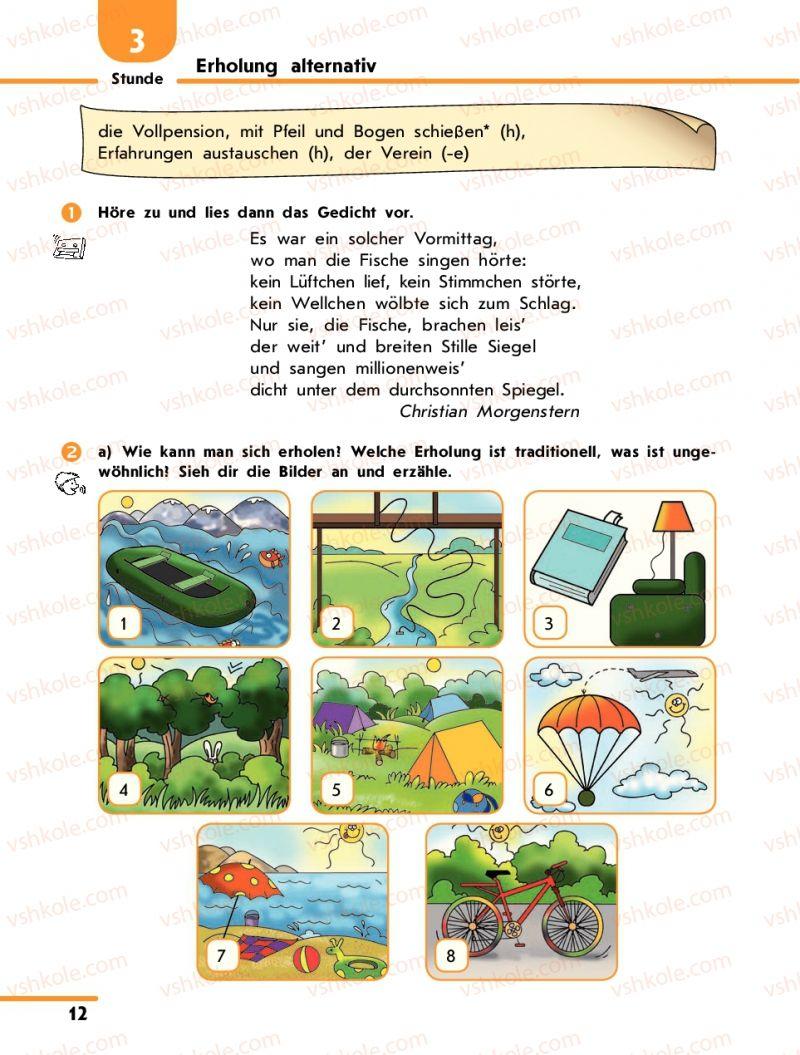 Страница 12   Учебник Німецька мова 10 класс С.І. Сотникова 2011 Академічний рівень