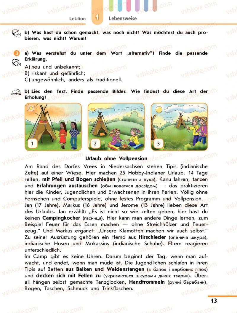 Страница 13 | Учебник Німецька мова 10 класс С.І. Сотникова 2011 Академічний рівень