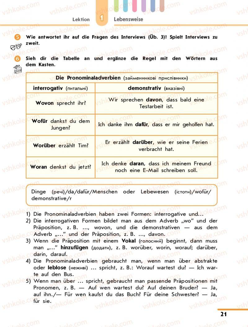 Страница 21 | Учебник Німецька мова 10 класс С.І. Сотникова 2011 Академічний рівень