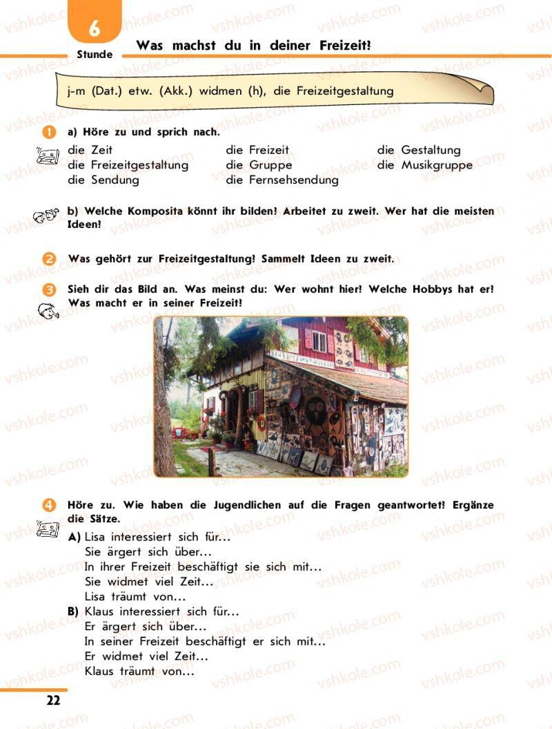 Страница 22 | Учебник Німецька мова 10 класс С.І. Сотникова 2011 Академічний рівень