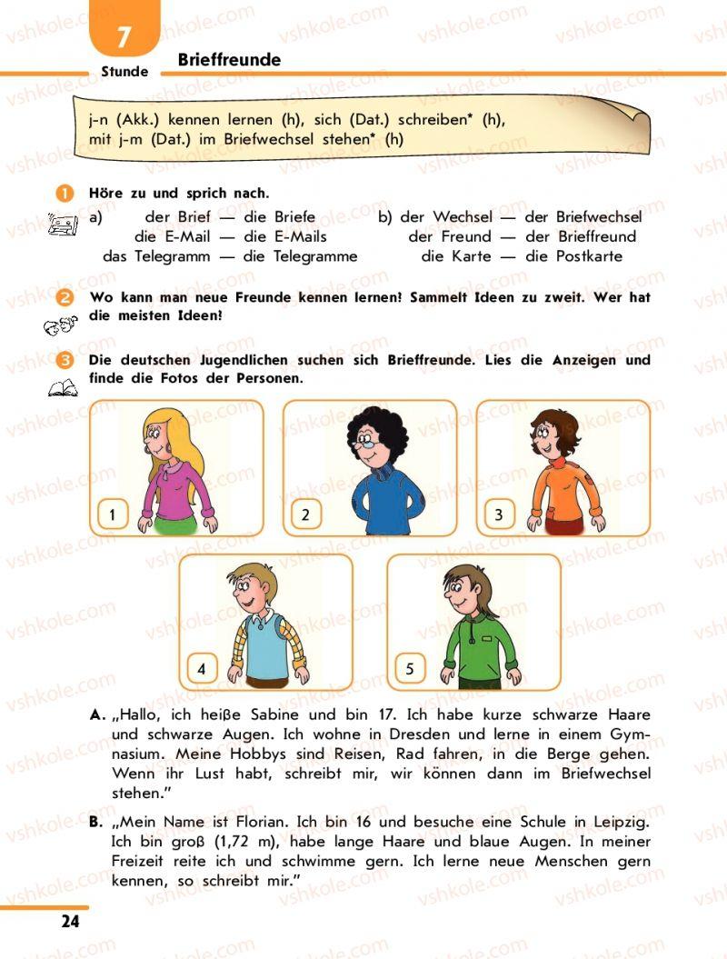 Страница 24 | Учебник Німецька мова 10 класс С.І. Сотникова 2011 Академічний рівень