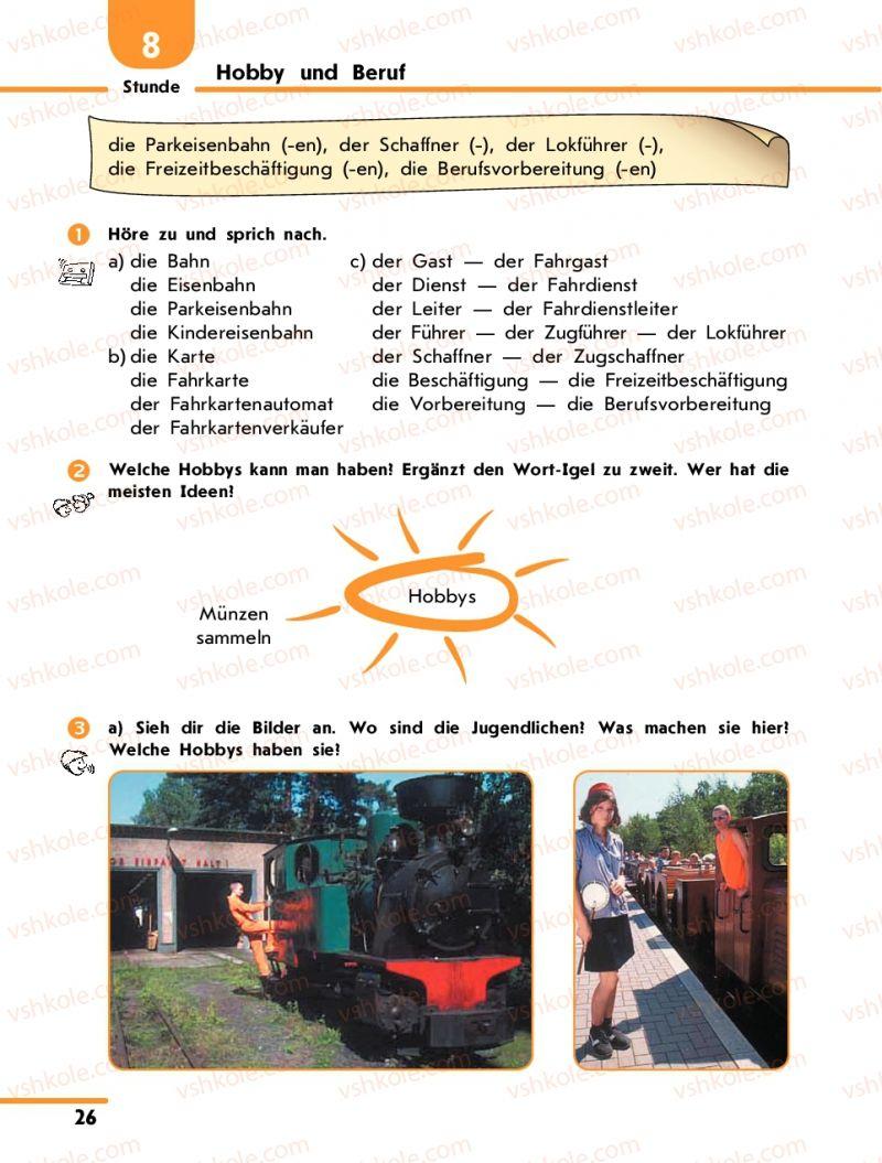 Страница 26 | Учебник Німецька мова 10 класс С.І. Сотникова 2011 Академічний рівень