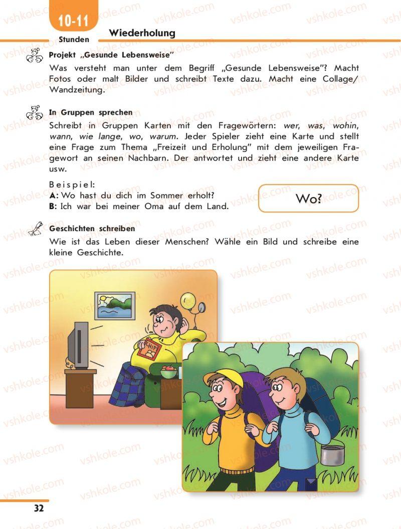 Страница 32 | Учебник Німецька мова 10 класс С.І. Сотникова 2011 Академічний рівень