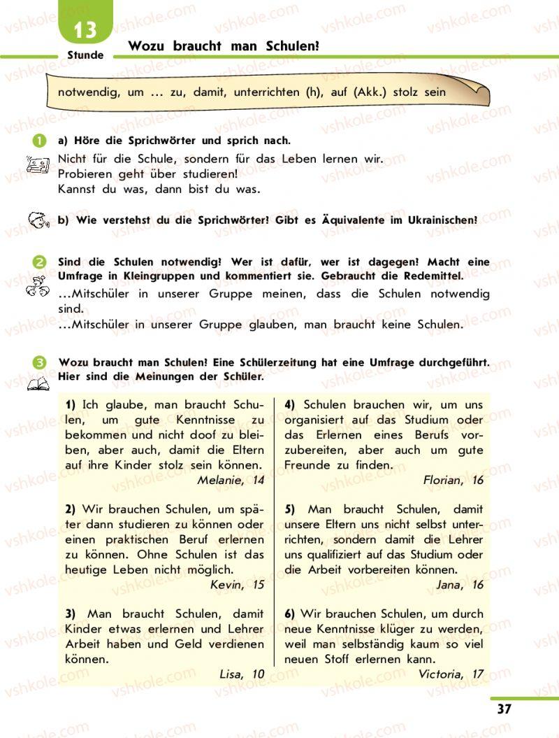 Страница 37 | Учебник Німецька мова 10 класс С.І. Сотникова 2011 Академічний рівень