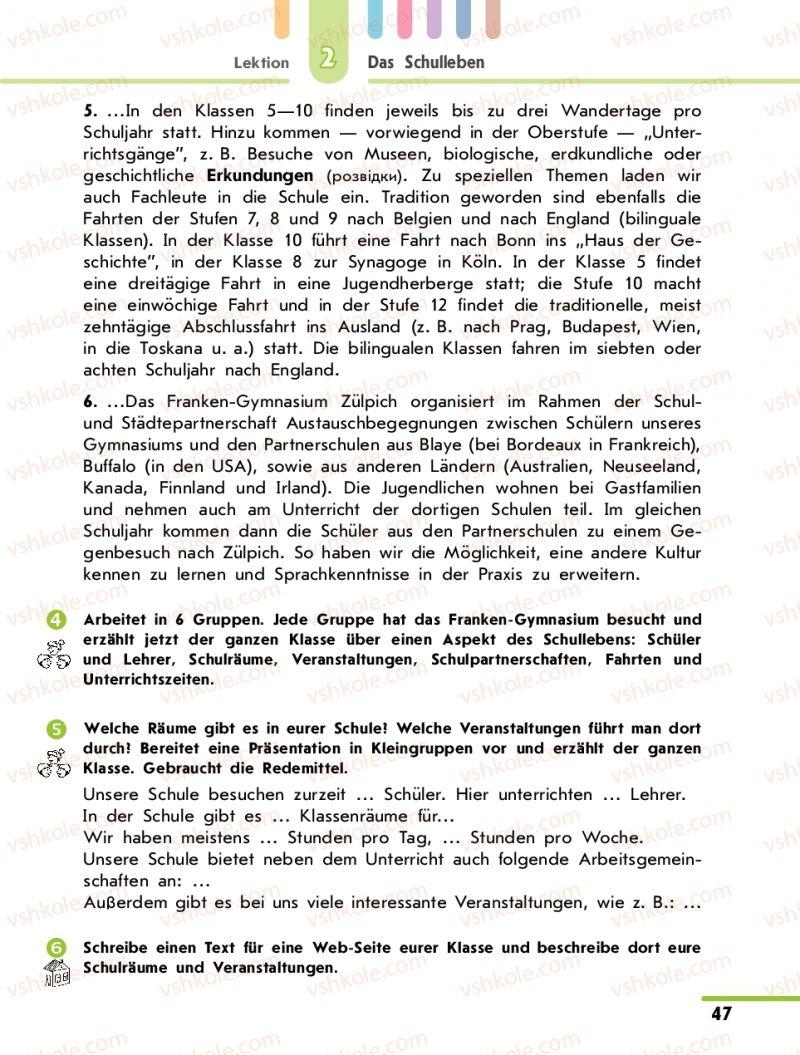 Страница 47 | Учебник Німецька мова 10 класс С.І. Сотникова 2011 Академічний рівень