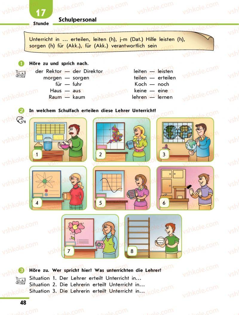 Страница 48 | Учебник Німецька мова 10 класс С.І. Сотникова 2011 Академічний рівень
