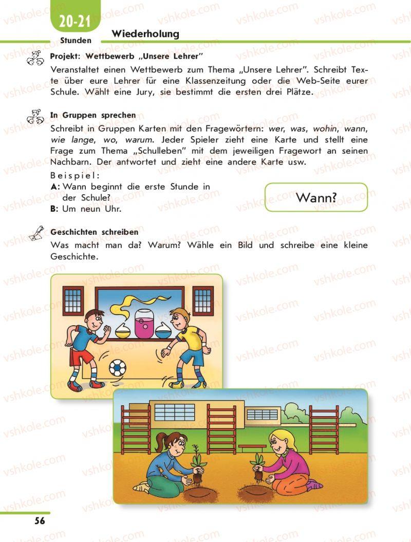 Страница 56 | Учебник Німецька мова 10 класс С.І. Сотникова 2011 Академічний рівень