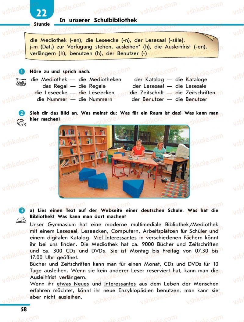 Страница 58 | Учебник Німецька мова 10 класс С.І. Сотникова 2011 Академічний рівень