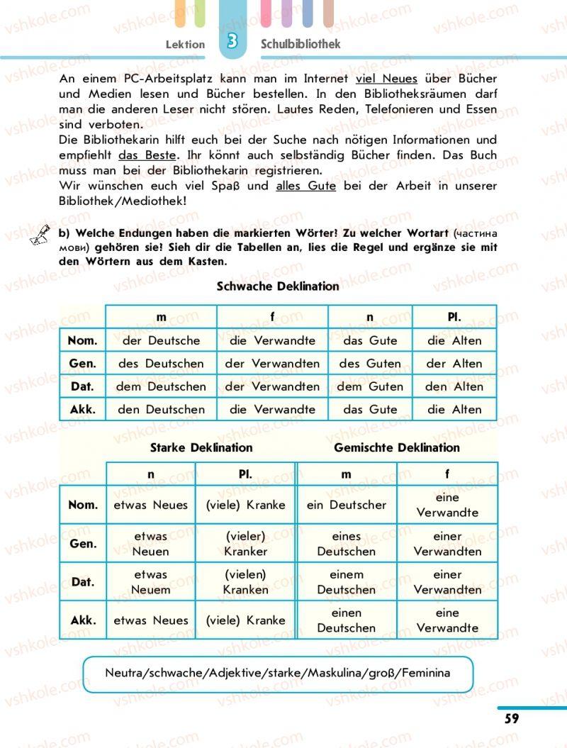 Страница 59 | Учебник Німецька мова 10 класс С.І. Сотникова 2011 Академічний рівень