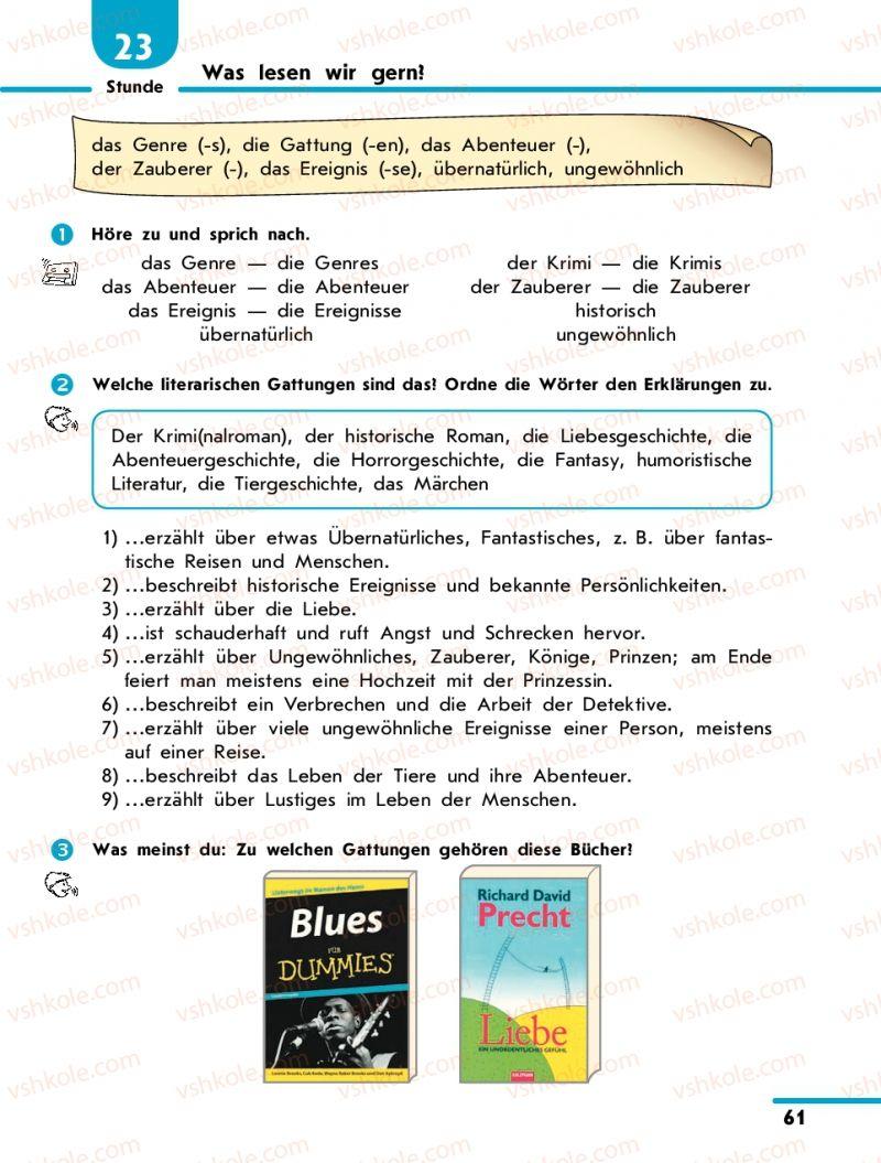 Страница 61 | Учебник Німецька мова 10 класс С.І. Сотникова 2011 Академічний рівень