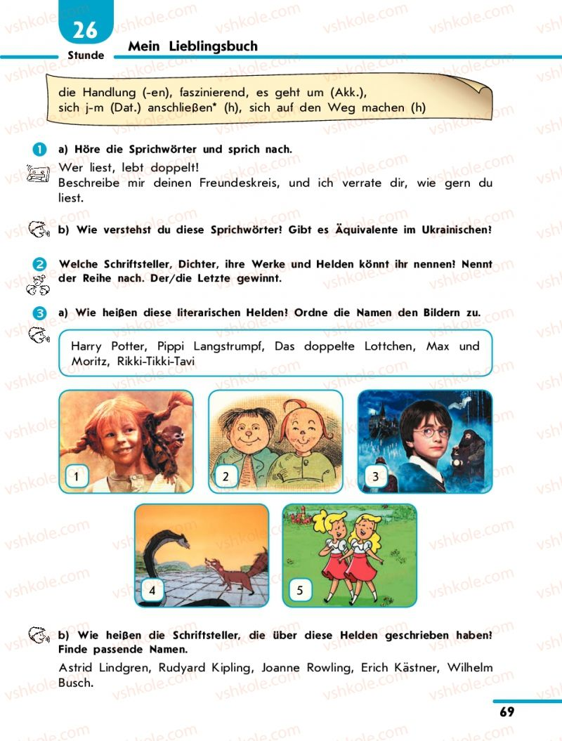 Страница 69   Учебник Німецька мова 10 класс С.І. Сотникова 2011 Академічний рівень