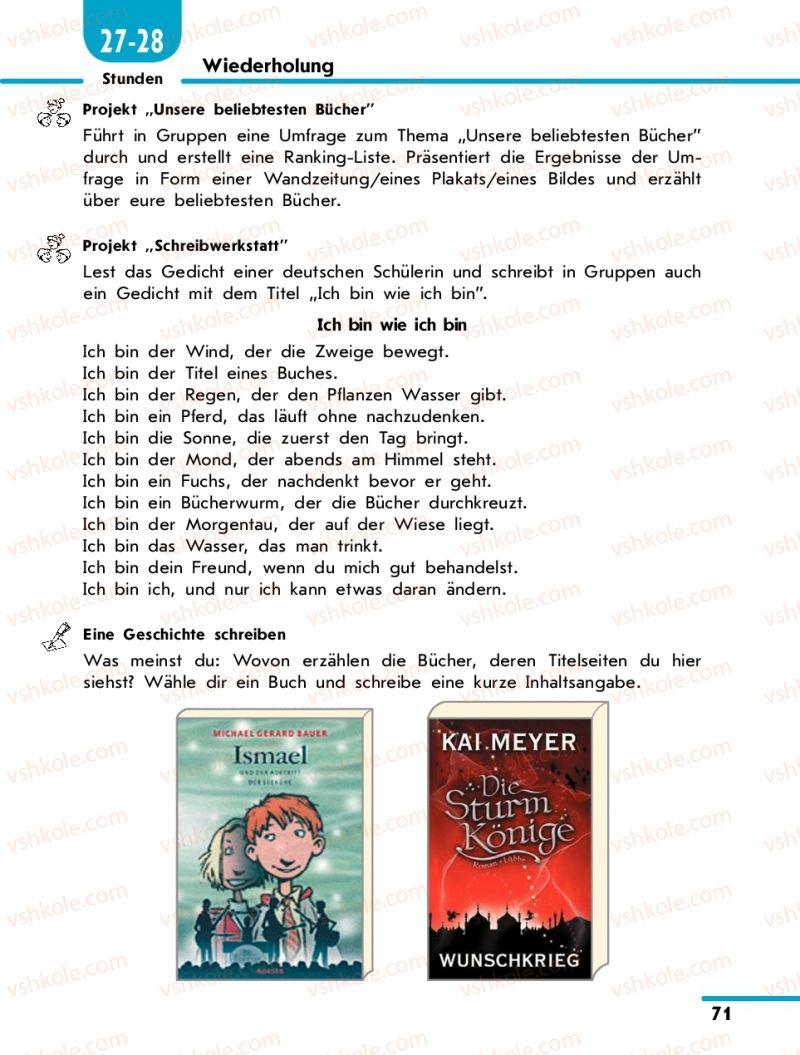 Страница 71 | Учебник Німецька мова 10 класс С.І. Сотникова 2011 Академічний рівень