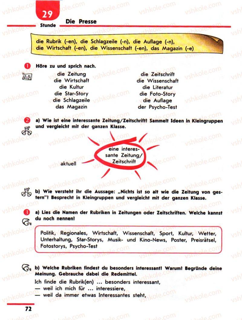 Страница 72 | Учебник Німецька мова 10 класс С.І. Сотникова 2011 Академічний рівень