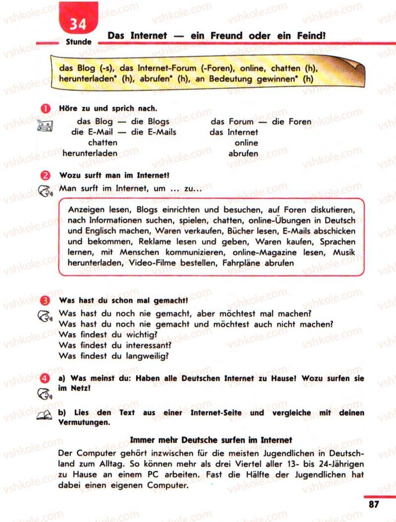 Страница 87 | Учебник Німецька мова 10 класс С.І. Сотникова 2011 Академічний рівень